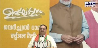 BJP JP Nadda on Kerala Government | Coronavirus