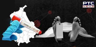 Coronavirus Punjab Deaths Today at Amritsar, Hoshiarpur and Ferozepur