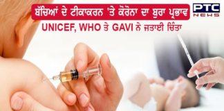 Coronavirus disturbed child vaccination WHO