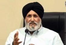 Daljit Cheema to Captain Amarinder | Health Workers Salaries | Punjab COVID 19