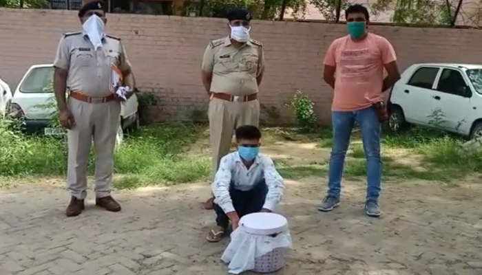 Drug supplier arrested   Haryana Police   Crime News