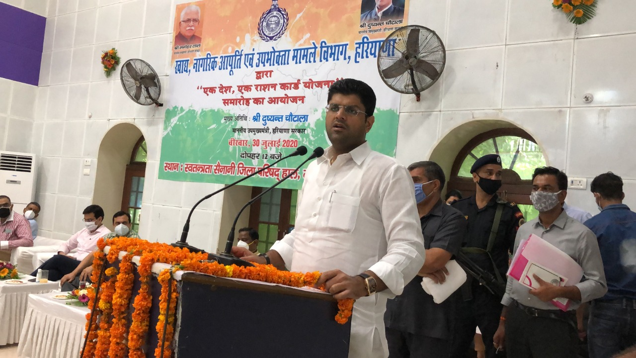 Dushyant Chautala counts Benefits of one country one ration card scheme
