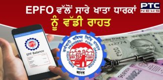EPF member does not submit any certificate or documents