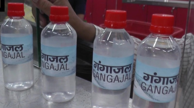 Ganga Jal at Post Office | Kanwar Yatra 2020 | Haryana News