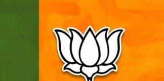 Haryana BJP gets new president   Haryana Latest News