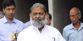 Haryana Home Minister Anil Vij attacks on Congress Leaders
