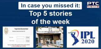 Top 5 Stories | PSEB Class 12 Results | Punjab Haryana High Court School Fee | Coronavirus