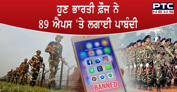 Facebook, Zoom among 89 apps Indian army asks personnel to delete