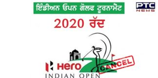 Indian Open golf tournament 2020 cancelled due to coronavirus
