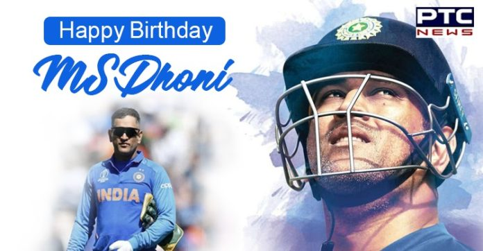 Happy Birthday MS Dhoni | T20 World Cup 2007 | Captain Cool