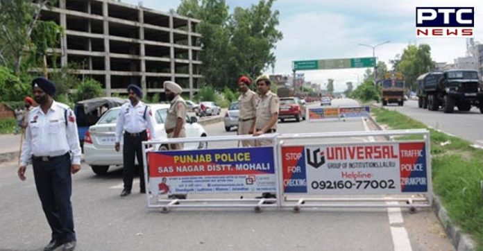 Punjab | Mohali Police Challan with Wrong Date | Phase 5