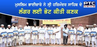 Wheat donated 330 quintals by the Muslim community for the langar of Sri Harmandir Sahib