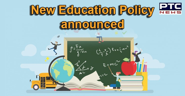 Ministry of Education New National Policy | Board Exams | Narendra Modi