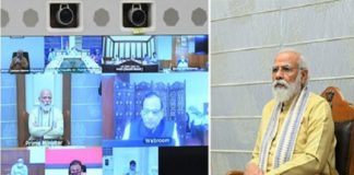 PM chaired review meeting on Covid-19 pandemic preparations