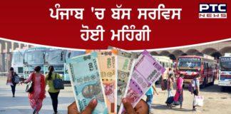 Bus fare in Punjab : Punjab govt Announces bus fare hike