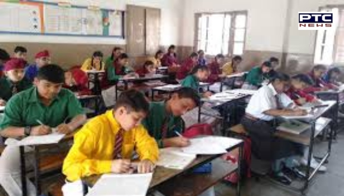Punjab Government on High Court Order over School Fee During Lockdown