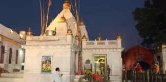 Shravan Ashtami Fair will not be held this time in Shri Naina Devi