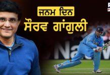 Happy birthday Sourav Ganguly ,Sachin Tendulkar, Virat Kohli Lead Wishes