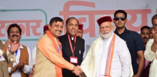 Suresh Kashyap became Himachal BJP president | Himachal News