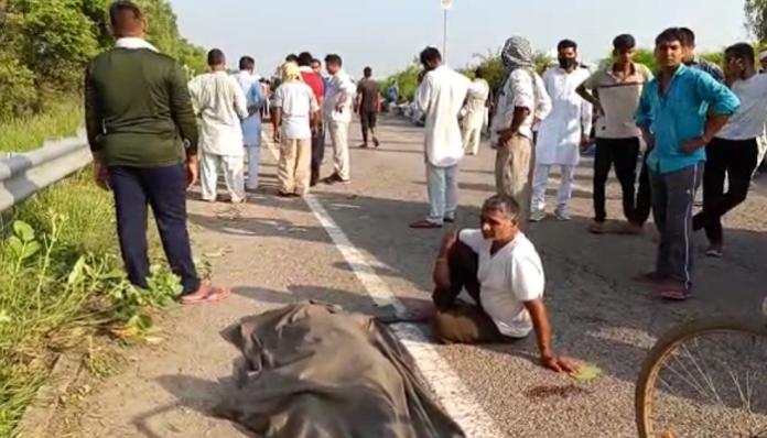 Three teenage children died in road accident