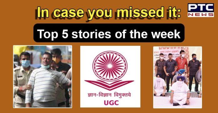Top 5 Stories   Vikas Dubey Encounter   Coronavirus WHO   CBSE   Indian Army Facebook