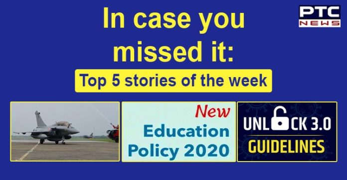 Unlock 3 Guidelines to New Education policy Rafale | Top 5 stories of the week
