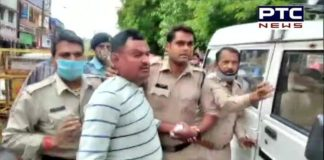 Kanpur shootout Case | Gangster Vikas Dubey Arrested in Madhya Pradesh Ujjain