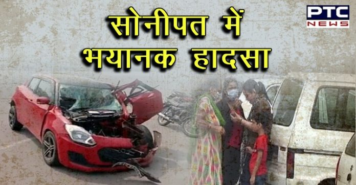 Three Died in a Road Accident in Sonipat of Haryana