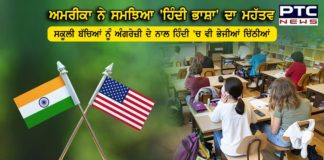 US Schools sent letters to parents in hindi along with English