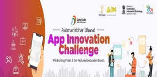 PM LAUNCHES AATMANIRBHAR BHARAT INNOVATION CHALLENGE