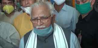 CM Khattar said BJP state president will be appointed soon