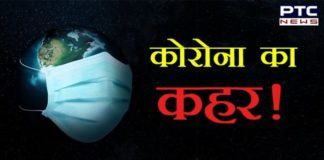 Coronavirus tally crosses 6 lakh in India, death toll rises to 17,834