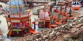 Haridwar Har ki Pauri