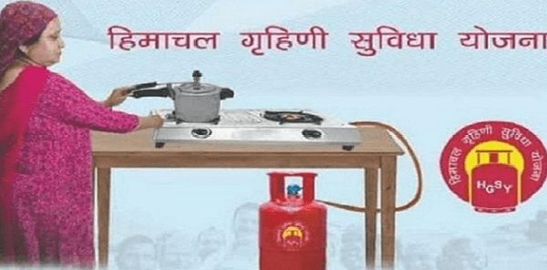 Himachal first state where cent percent households have gas connection