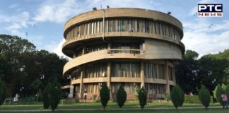 Panjab University releases datesheet for online exams of exit classes
