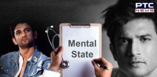 Sushant Singh Rajput Death Case   Mumbai Police   Bipolar Disorder