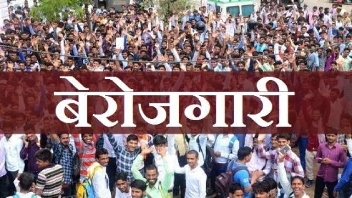 Haryana Number 1 in Unemployment   Deepender Hooda Attacks on Govt