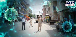 Chandigarh Police ASI Bhupinder Singh Coronavirus Positive