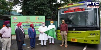 CM Amarinder Singh flags off Corona Mobile Testing Clinic & Ambulance