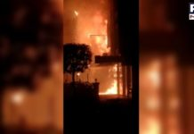 Fire in Hotel Swarna Palace COVID 19 facility | Vijayawada Andhra Pradesh