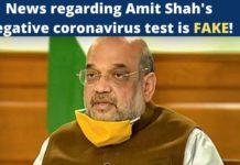 Home Minister Amit Shah Tests Negative For Coronavirus | Manoj Tiwari