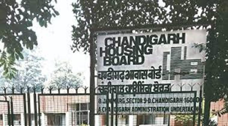 Bribe Case in Chandigarh Housing Board | Chandigarh UT Administration