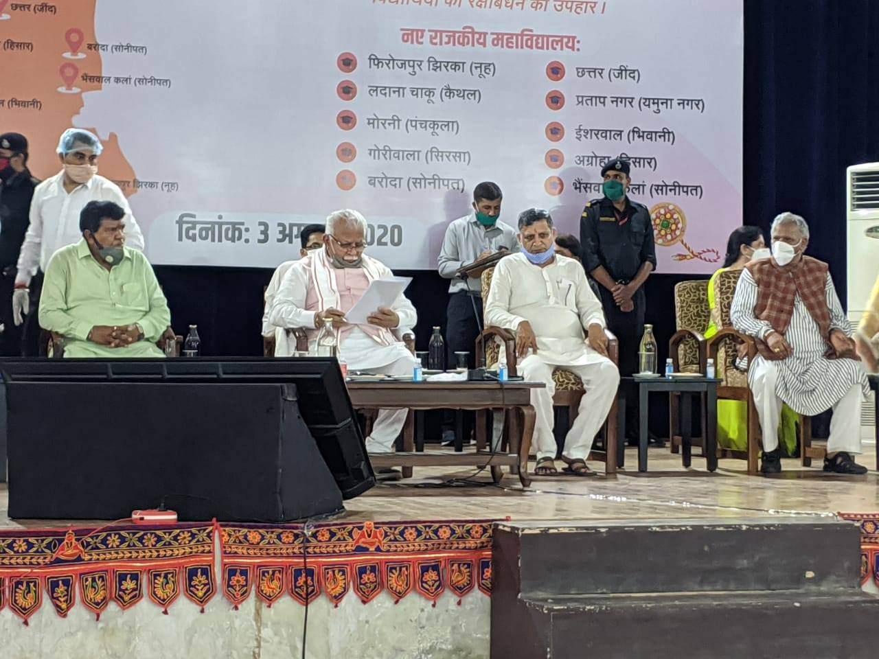 CM Manohar Lal's gift on Rakshabandhan, 11 new colleges announced