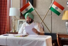 Coronavirus Punjab | 14 Security Personnel of Captain Amarinder Positive