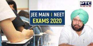 Punjab CM Captain Amarinder | Postponing NEET and JEE (Mains) Exam