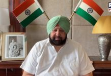 Captain Amarinder to DGP Dinkar Gupta on Punjab Hooch Tragedy