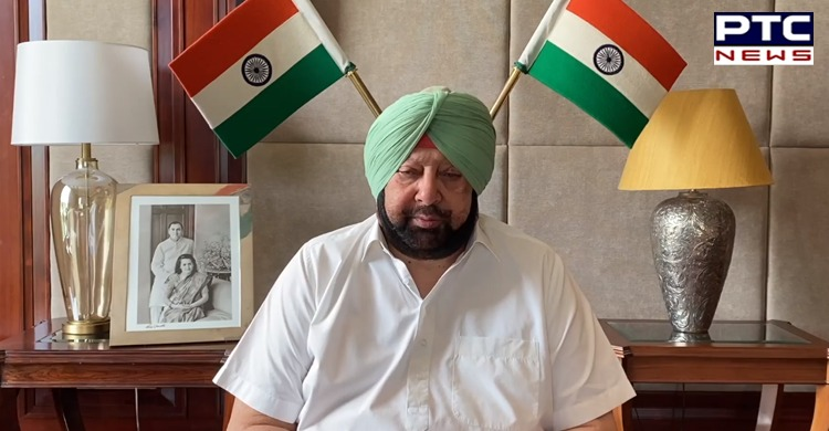 Punjab Captain Amarinder Free COVID Care Kits to Active Patients