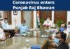 Chandigarh Administrator Principal Secretary JM Balamurugan Coronavirus Positive