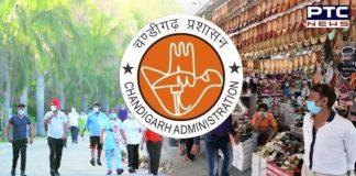 No Weekend Lockdown in Chandigarh | Coronavirus Cases
