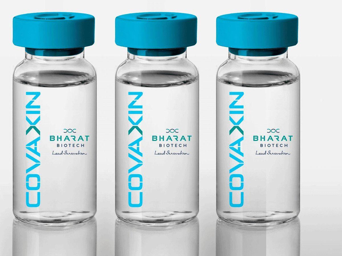 Coronavaccine Trial First Phase | Coronavirus Vaccine India